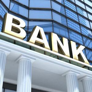 Банки Камызяка
