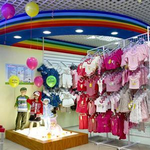 Детские магазины Камызяка