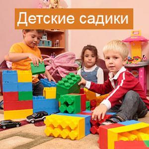 Детские сады Камызяка