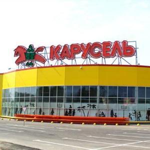 Гипермаркеты Камызяка