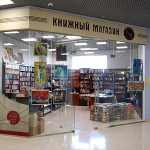 Книжные магазины Камызяка