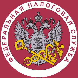 Налоговые инспекции, службы Камызяка