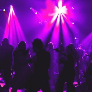 Ночные клубы Камызяка