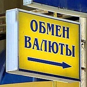 Обмен валют Камызяка