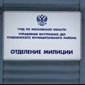 Отделения полиции Камызяка