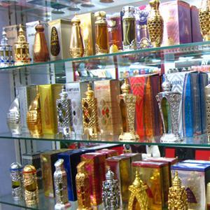 Парфюмерные магазины Камызяка