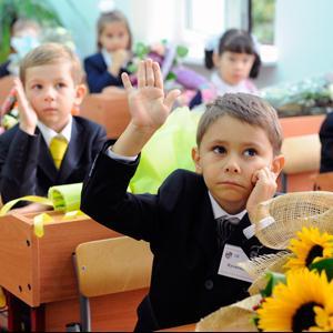 Школы Камызяка
