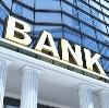 Банки в Камызяке