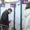 Центры занятости в Камызяке
