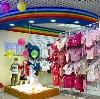 Детские магазины в Камызяке