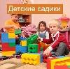 Детские сады в Камызяке