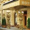 Гостиницы в Камызяке