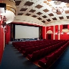Кинотеатры в Камызяке