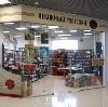 Книжные магазины в Камызяке