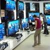 Магазины электроники в Камызяке