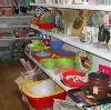 Магазины хозтоваров в Камызяке