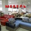 Магазины мебели в Камызяке