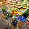 Магазины продуктов в Камызяке