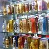 Парфюмерные магазины в Камызяке
