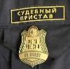 Судебные приставы в Камызяке