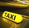Такси в Камызяке