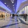 Торговые центры в Камызяке