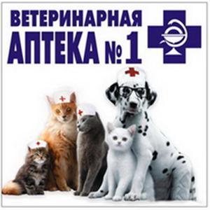 Ветеринарные аптеки Камызяка